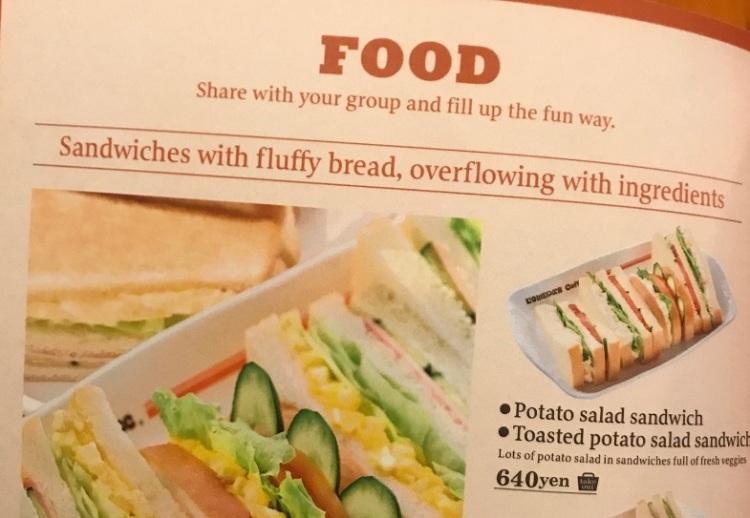 Bad English translation on a Japanese menu